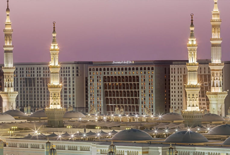 Hotel Intercontinental (Madinah)