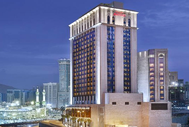Hotel Marriott (Makkah)